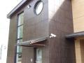 VIVIX Bronze Materia 6,0 mm